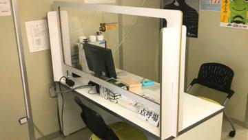 点呼場に飛沫感染防止パネルを設置いたしました。