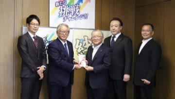 加須市へ企業版ふるさと納税として寄贈させて頂きました。